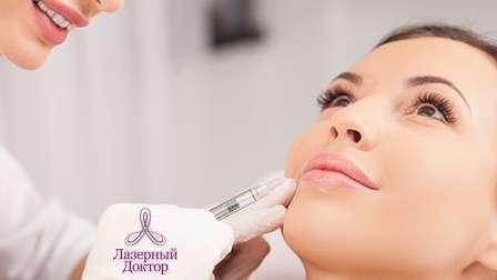 43 вопроса и ответа о процедуре увеличения губ